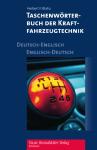 Taschenwörterbuch der Kraftfahrzeugtechnik