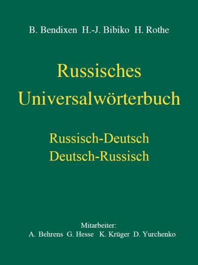 Russisches Universalwörterbuch