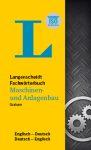 Fachwörterbuch Maschinen- und Anlagenbau